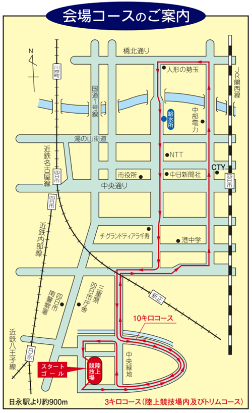 yokkaichi-city-road-race-2015-course-map_01