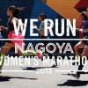 【名古屋ウィメンズマラソン 2015】 大会結果。前田彩里が日本歴代8位の好タイム