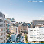 【福岡マラソン 2015】開催日発表。エントリーは4月20日(月)より開始