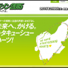 速報【北九州マラソン 2015】金哲彦さんの結果(ランナーズアップデート)と完走率