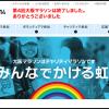 【大阪マラソン 2015】過去最大の定員数。エントリー受付(一般枠)4月6日より開始。