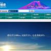 【富士登山競走 2015】開催日など日程発表。エントリーは3月23日より開始