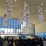 【穂の国・豊橋ハーフマラソン 2015】大会前日の増田明美さん