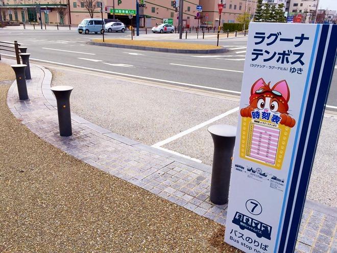 ラグーナテンボス行きの無料シャトルバス バス乗り場の写真