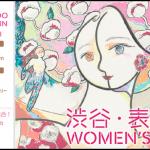 【渋谷・表参道ウィメンズラン 2015】 LiLiCoさん、西谷綾子さん、鈴木莉紗さんの結果・順位
