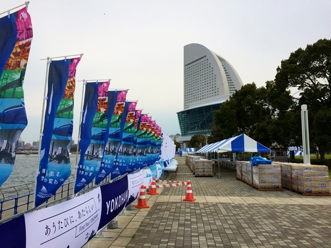 横浜マラソン2015 大会前日 パシフィコ横浜