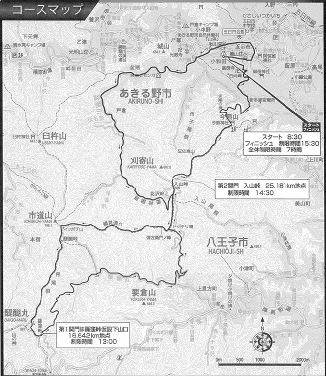 hasetsune-30k-2015-course-map-01