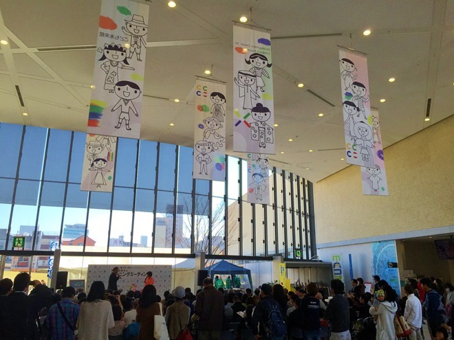 honokuni-toyohashi-half-2015-the-day-before-14