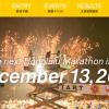 【JAL ホノルルマラソン 2015】アーリーエントリー開始。4月17日正午より