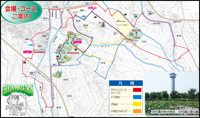 tekken-marathon-2015-course-map-01