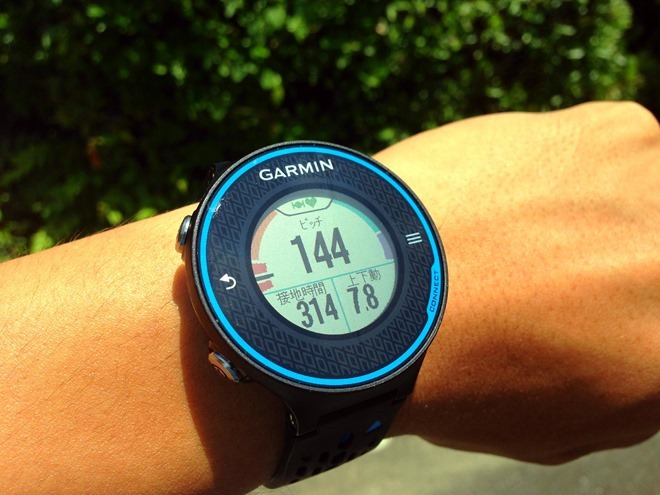 garmin-620j-gps-running-watch-01