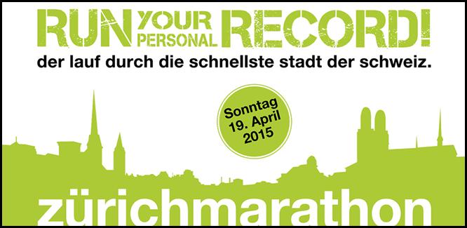 チューリヒマラソン2015 トップページ画像