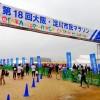 【大阪・淀川市民マラソン 2016】結果・速報(リザルト)