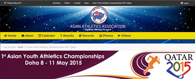 asian-youth-athletics-championships-2015-top-img-01