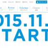 【福岡マラソン 2015】結果・完走率(リザルト)エントリー抽選倍率4.3倍