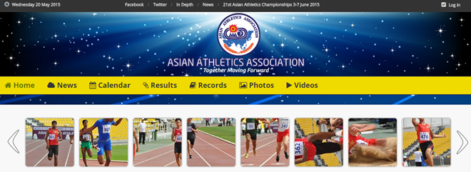 asian-athletics-championships-2015-top-img-01