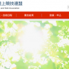 【九州実業団陸上 2015】結果・順位(リザルト)第1日目