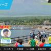 【山中湖ロードレース 2017】結果・速報(ランナーズアップデート)