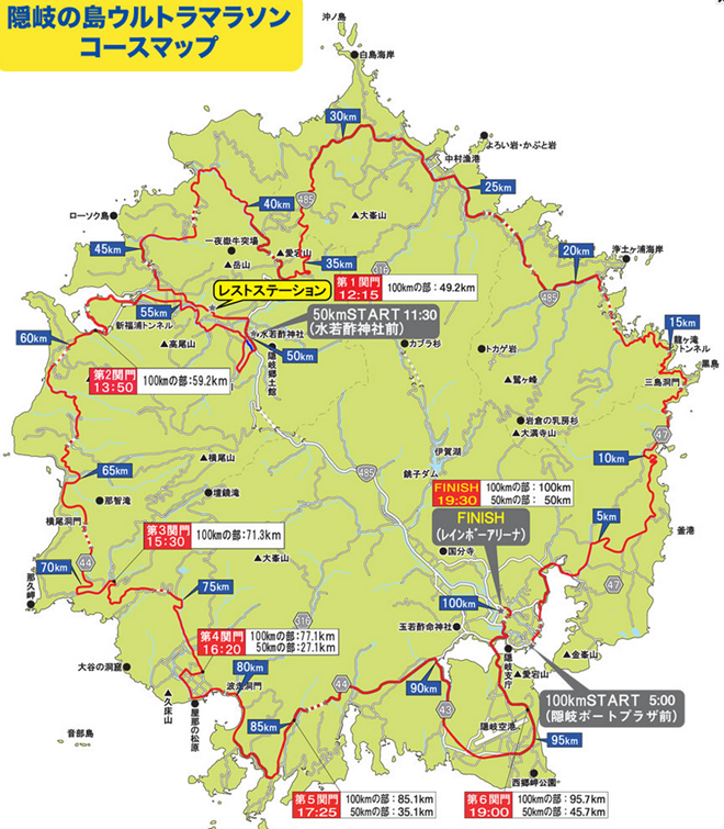 okinoshima-ultra-marathon-2015-course-map-01