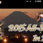 【オールスターナイト陸上(実業団・学生対抗陸上) 2015】結果・速報