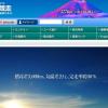 【富士登山競走 2015】結果・速報・完走率 (ランナーズアップデート)