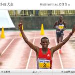 【福岡国際マラソン 2017】エントリーリスト(招待選手一覧)大迫傑、出場