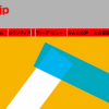 結果(リザルト)【小布施見にマラソン 2015】ランスマ 高樹リサさん出場