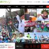 【青梅マラソン 2016】賞金総額500万! エントリー9月25日開始。川内優輝も参戦表明