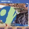 【第12回 トワイライト・ゲームス 2015】結果・速報(リザルト)