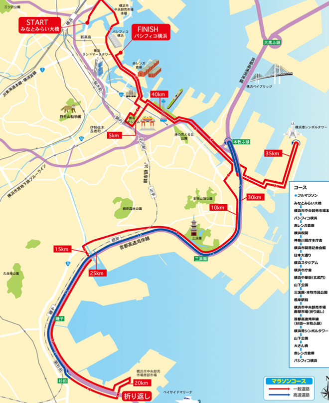 yokohama-marathon-2016-course-map-02