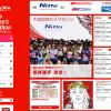 【第36回 大阪国際女子マラソン 2017】結果・速報(リザルト)