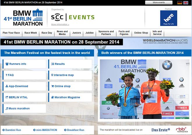 ベルリンマラソン 画像