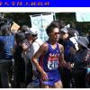 【第5回 平成国際大学競歩競技会】タイムテーブル・スタートリスト