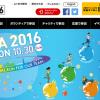 【大阪マラソン 2016】結果・速報・完走率(ランナーアイ)