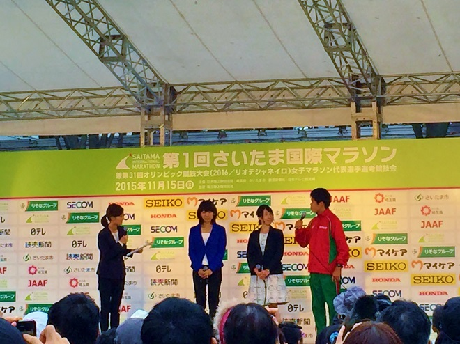さいたま国際マラソン トークショー 画像