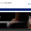 【八王子ロングディスタンス 2015】結果・速報(リザルト)村山紘太、日本新記録