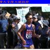 【第54回平成国際大学長距離競技会】タイムテーブル・スタートリスト