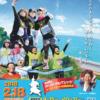 【高知龍馬マラソン 2018】結果・速報・完走率(ランナーズアップデート)