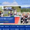 【信州なかがわハーフマラソン 2016】5月5日開催。エントリー1月12日(火)開始