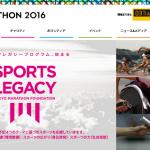 【第10回 東京マラソン 2016】エントリーリスト(招待選手・エリートの部)