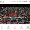 【青梅マラソン 2017】結果・速報(リザルト)。招待選手一覧