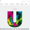 【世界大学クロスカントリー選手権 2018】結果・速報(リザルト)日本代表一覧