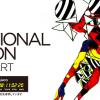 【湘南国際マラソン 2016】エントリー5月28日(土)20:00開始。55分で定員締切り