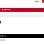 【世界室内陸上選手権 2016】結果・速報(リザルト)。日本代表選手、タイムテーブル