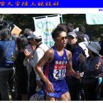 【第57回 平成国際大学長距離競技会】結果・速報(リザルト)