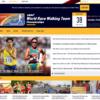 【第28回 世界競歩チーム選手権 2018】日本代表選手・タイムテーブル