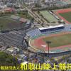 【日本選抜陸上和歌山大会 2016】結果速報(リザルト)
