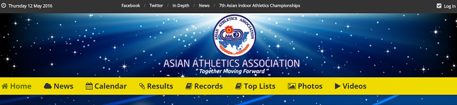 Asian Athletics Association 画像