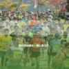【京都丹波ロードレース 2017】結果・速報(リザルト)