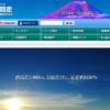 【富士登山競走 2017】結果・速報・完走率(ランナーズアップデート)
